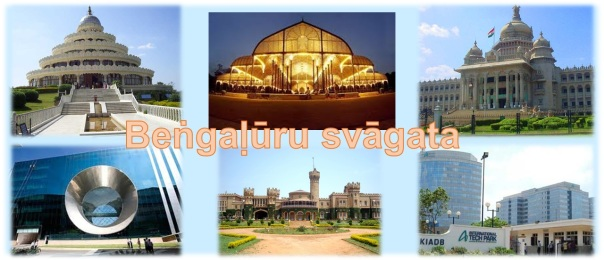 Bengaluru Svagata